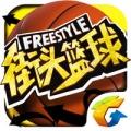 街头篮球手游电脑版 v1.0.3