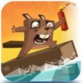 冲浪海狸电脑版 v1.3已付费版