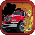 城市消防员模拟电脑版 v1.6.0