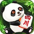 熊猫四川麻将电脑版