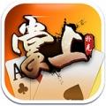 掌上扑克电脑版 v1.0.4