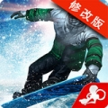 滑雪板盛宴2电脑版 v1.0.2修改版