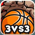 街篮高手电脑版 v1.2.9