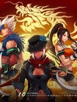 《地下城与勇士》国服中文客户端 V16.0.25版