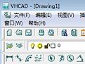 纬衡CAD  官方最新版 v2010