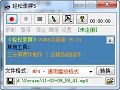 轻松录屏  官方版 v5.25