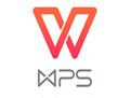 WPS Office  免费完整版
