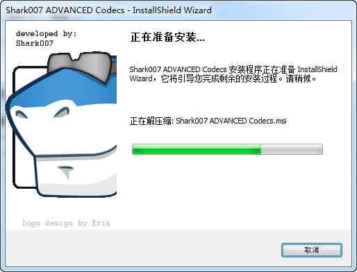 Shark007 Advanced Codecs  官方版
