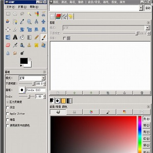 The GIMP  官方安装版 v2.8.22