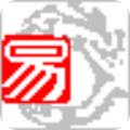 易语言  官方中文版 v5.0.0.0