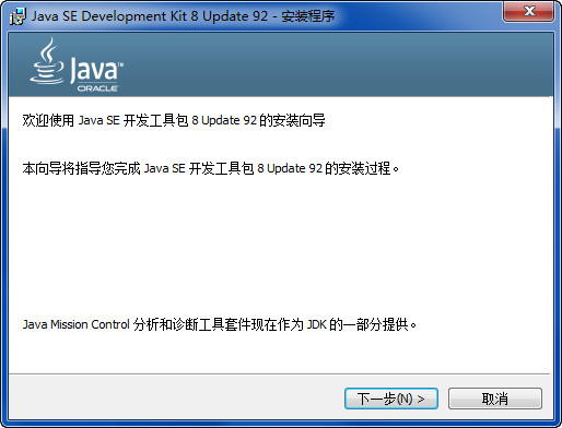 Java SE Runtime...