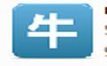 牛仔QQ空间访客提取软件  最新版