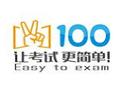 易100阅卷系统