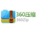 360压缩  官方正式版 v3.2.0.2130