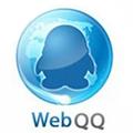 亿家QQ靓号申请...