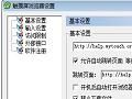 MyTouch触摸屏浏览器  官方最新版 v3.2