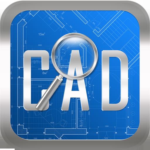 cad快速看图  官方免费版 v5.3.3.39