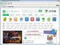 百品极速浏览器  1.1  官方版