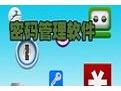KeePass  官方中文版