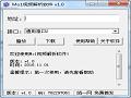Mo1视频解析软件  官方版 v1.0
