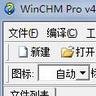 WinCHM Pro v5.138