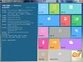 卡硬工具箱  官方版 v2.7