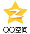 思华QQ空间清理器 PC版