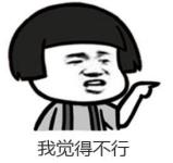 中国有嘻哈张震岳表情包 高清无水印版