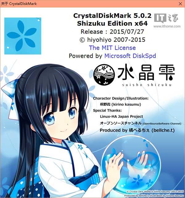 CrystalDiskMark测试硬盘