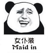 中英文表情包无水印版