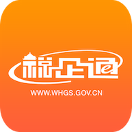 税企通登录网页设置工具 V16.0.0.328多CA兼容版