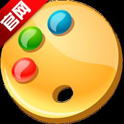 PicPick(抓取全屏幕) v4.2.6 官方中文版