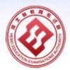 2017年河北省普通高校招生三志愿征集计划书 官网本科二批
