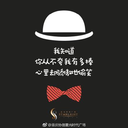 2017爸爸节祝福图片