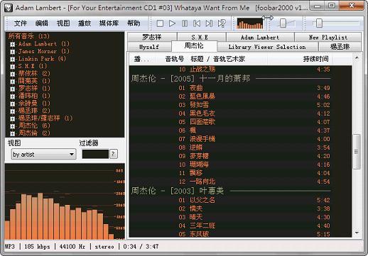 音乐播放器Foobar2000