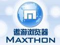 傲游(maxthon)