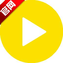 PotPlayer韩国万能播放器 1.7.3729中文美化版