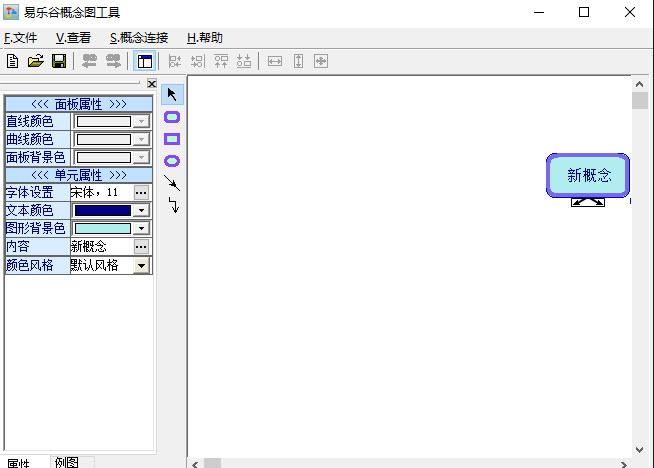 易乐谷ELOGO中文编程系统