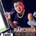 中国有嘻哈cos表情包