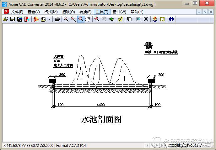 CAD图形转换工具(Acme CAD Converter 2017)