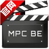 视频播放器(mpc-be)X64 1.5.1.2894(0906) 官方版