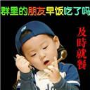 中老年民国表情包动图 【GIF合集】