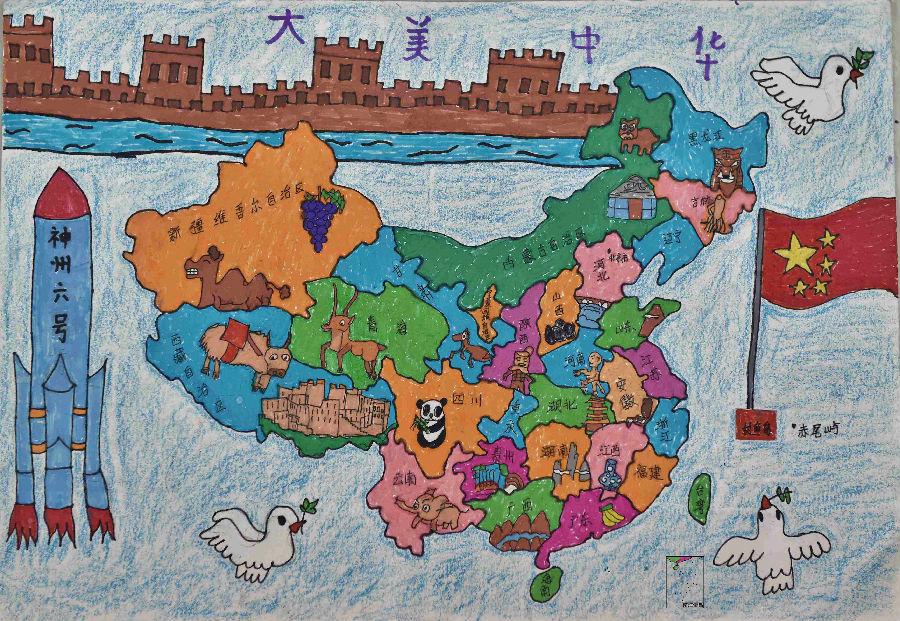 根据开学第一课我是中国人我骄傲绘画图片大全