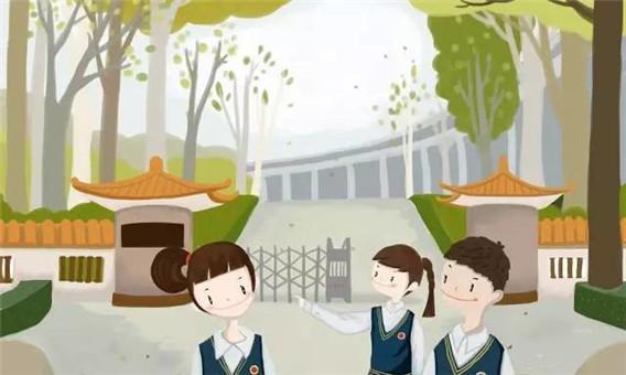 开学第一课我的中华骄傲作文观后感