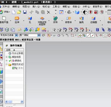 ug nx8.0许可证和破解文件