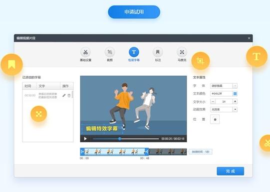 360快剪辑官网最新版