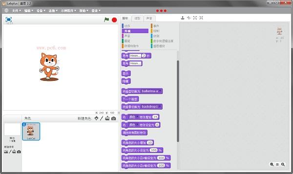 labplus软件