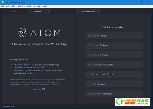 Atom编辑器