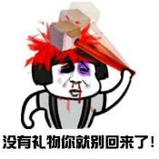 七夕节恶作剧要...