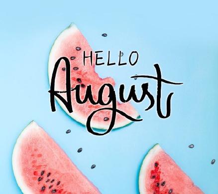 7月再见8月你好...